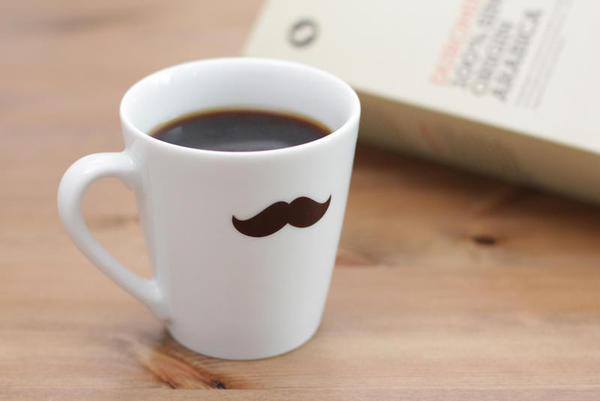Cuidadito com o café